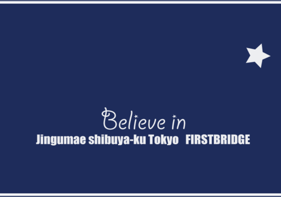 FIRSTBRIDGE_Blog