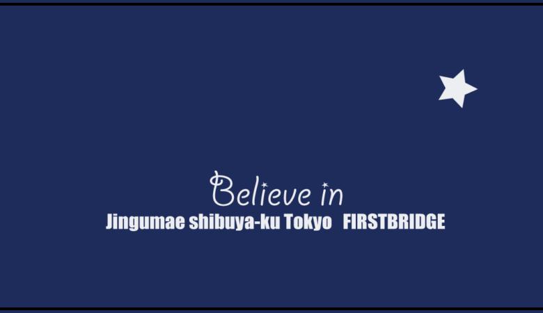 FIRSTBRIDGE_Blog